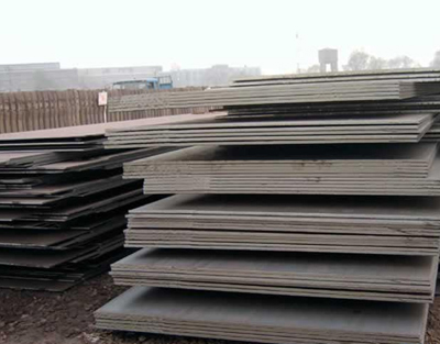 CCSD32-Z25 ship steel plate