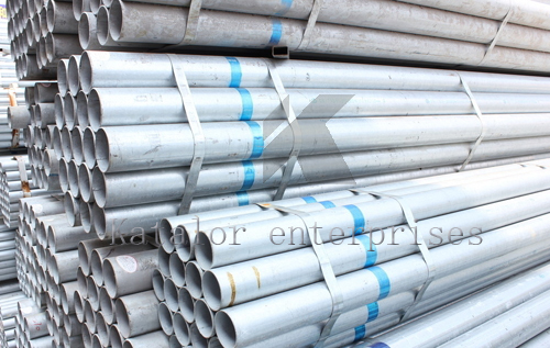 A519 1035 steel pipe