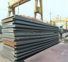 DIN 17100 ST 60-2 steel plate material for sale